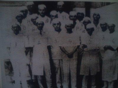 Primeira equipe de médicos do HGV